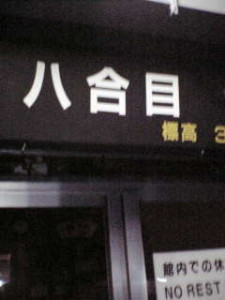 fujisan11